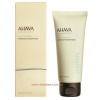 AHAVA Hydration Cream Mask (dry, dehydrated skin)  100ml