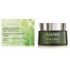 AHAVA Mineral Radiance Overnight De-stressing Cream   50ml