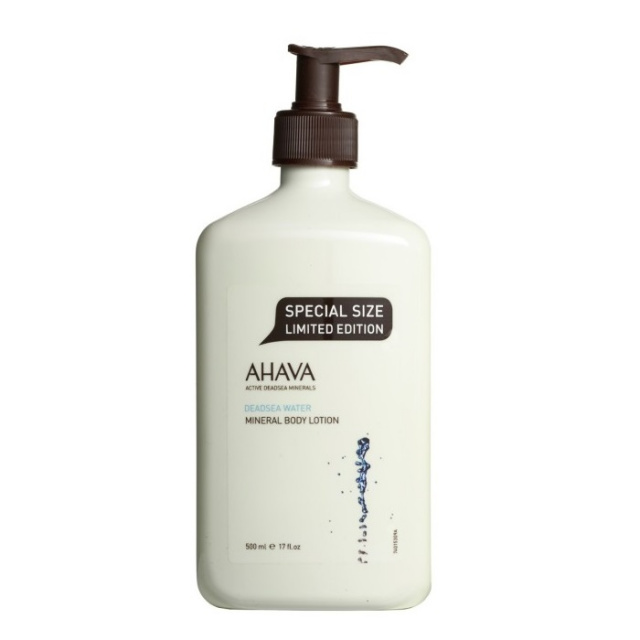 Ahava 500ml Body Lotion
