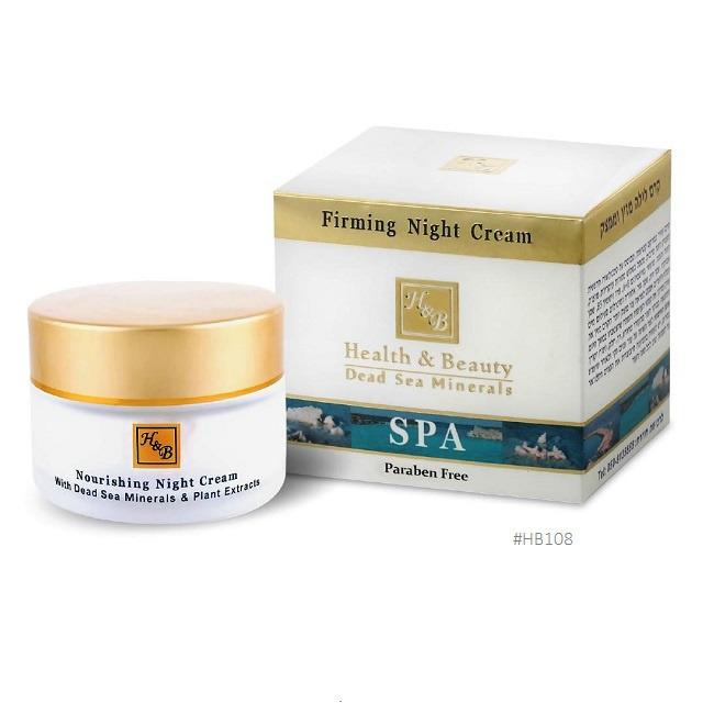 108 H&B Firming Night Cream