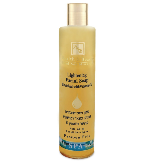 H&B Lightening Facial Soap