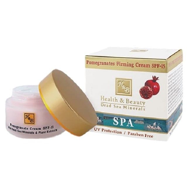 H&B Pomegranates Firming day cream SPF15