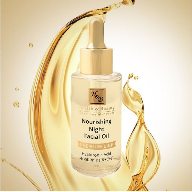 H&B Nourishing Night Facial Oil 142